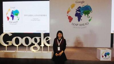 徐霞~谷歌易营宝外贸商学院金牌讲师;谷歌认证高级优化师;谷歌全球GA认证、从事谷歌6年、负责上市公司海外优化整合。