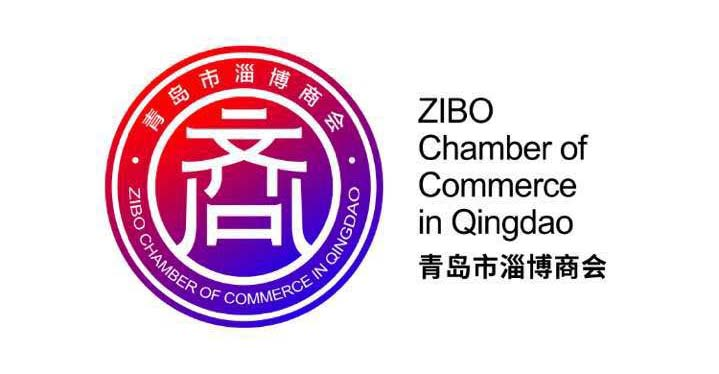 青岛市淄博商会logo